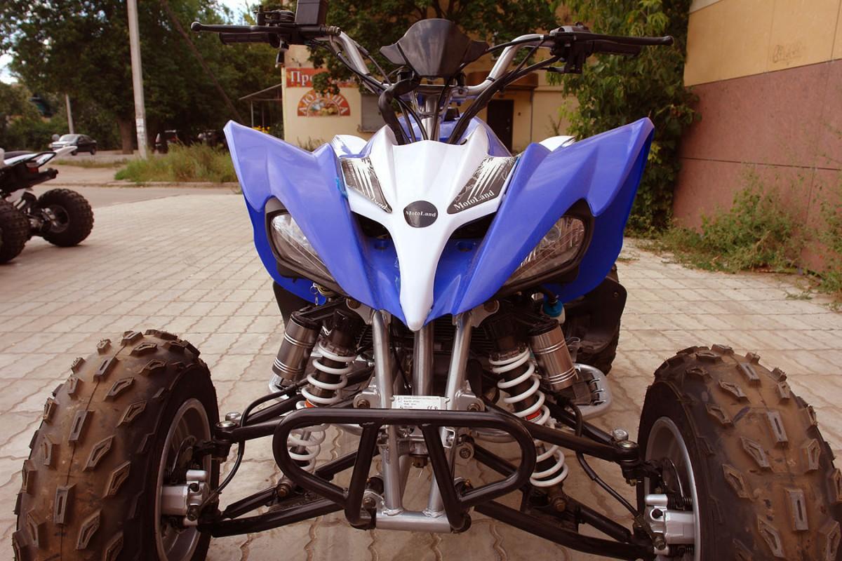 ATV250S